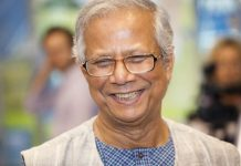 Muhammad Yunus Empresa Social