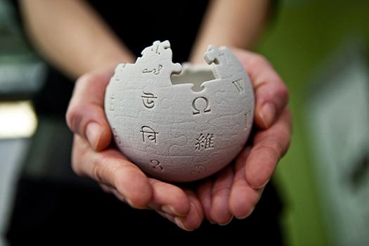 Wikipedia Premio Princesa de Asturias